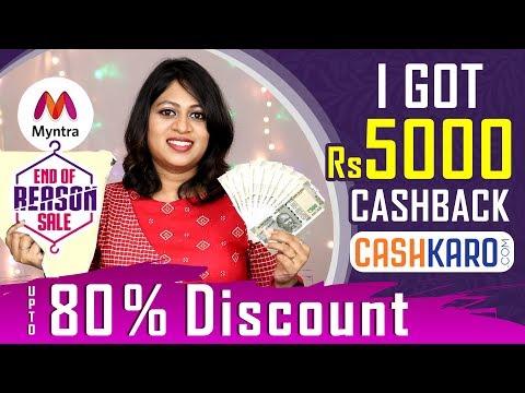 Best Kurtis on Myntra at Unbelievable Discount 2019 Rs 5000 cashback from CashKaro / Dress Haul