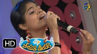 Enno Yellu Gatinchi Padyam - Shivani Performance in ETV Padutha Theeyaga 11th January 2016 thumbnail