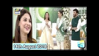 Good Morning Pakistan - Independence Day Special - 14th August 2018 - ARY Digital Show