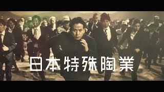 岡田准一日本特殊陶業特殊有什麼不對「發言」篇【日本廣告】今天這個廣...