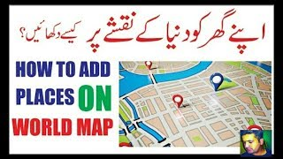 How to add address on ur home on world map..||| Urdu Hindi must watch.....