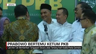 Ini yang Dibahas dalam Pertemuan Prabowo-Cak Imin