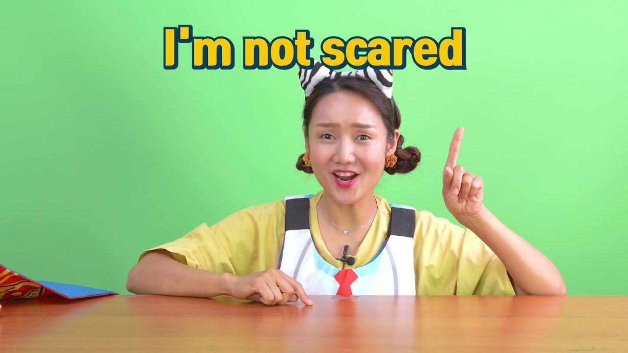 "[BLOOM 3] 문장 놀이2 : ""I'm not scared."" 영어 한 문장! 나는 무섭지 않아요."