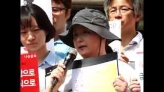 우리 아이들은 방사능에 오염된 일본식품을 실험하는 몰모…