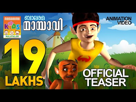 Mayavi 1 - Official Teaser of Super hit Animation Video for Kids