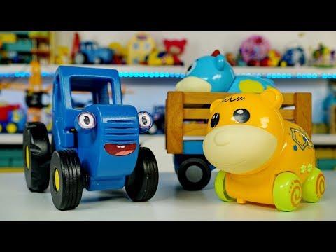 Поиграем в Синий трактор - Животные на ферме - Распаковка поиграйка с игрушками для детей малышей