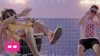 👶 YOUNG TIME : 纠结症 👶  - HUNAN RAP CHINESE HIP HOP CHINA RAP 🌶️