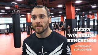 "Alexey ""Wolverine"" Kunchenko - on Khabib, Masvidal and UFC Russia (SUBS, Podcast e16)."