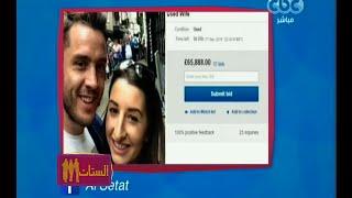 بالفيديو.. زوج أمريكي يعرض زوجته للبيع مقابل 65 ألف إسترليني
