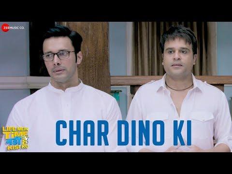 Char Dino Ki | Life Mein Time Nahi Hai Kisi Ko | Krushna Abhishek, Rajneesh Duggal, Yuvika C | Uvie