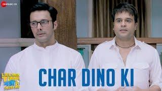 char-dino-ki-life-mein-time-nahi-hai-kisi-ko-krushna-abhishek-rajneesh-duggal-yuvika-c-uvie