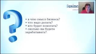 Наталья Суркова Презентация Бизнес Старт