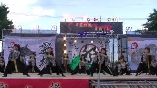 「飯田女子短期大学 乱舞咲(2回目)」 どまつりin信州駒ヶ根おいでなんしょ祭2014
