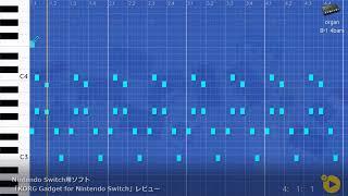 KORG Gadget for Nintendo Switchでロックばっかりやってる人間がエレクトロニック系っぽい曲を作ってみた
