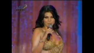 Haifa Wehbe - Allouli Ano Kalam