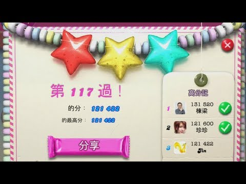 Candy Crush Saga Level 117 ★★★ - no boosters Travel Video