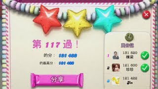 Candy Crush Saga Level 117 ★★★ - no boosters