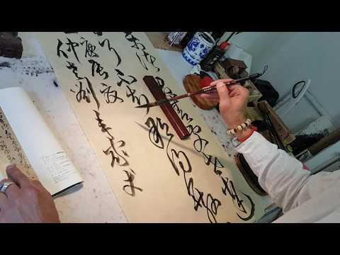 Wang Duo master style study