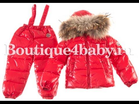 Качественная детская одежда moncler, комбинезоны для детей, теплые брендовые куртки, пуховики moncler купить недорого в украине (097) 77-88 993.