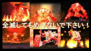 オンラインゲーム専門番組  Hangame Live Vol.16 エルソード C9
