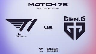 T1 vs. 젠지   매치78 하이라이트   08.06   2021 LCK 서머 스플릿