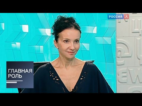 Главная роль. Алла Сигалова. Эфир от 30.05.2013