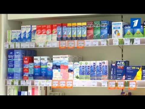 Аптекари выступают против открытия рынка лекарств