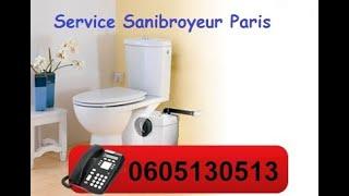 Réparation Fuite chasse d'eau paris TEL 0605130513(, 2011-04-10T12:55:43.000Z)