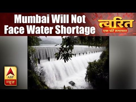 Twarit Sukh: Mumbai Will Not Face Water Shortage As Tulsi Lake Overflows Post Heavy Rain