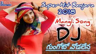 """Mangli new papular dj song  Gugato vodalena gugara bandalena dj song  Banjara dj songs  audios  DJ""""S"""