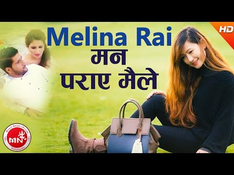 New Nepali Song | Man Paraya Maile - Melina Rai Ft. Neha Rijal & Dipak Kafle