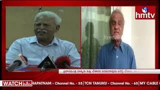 CPI Narayana Selfie Video, Condemns Arrest Of Varavara Rao | hmtv