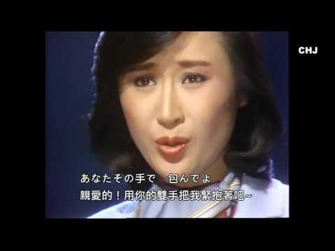 とまり木 - 小林幸子( Kobayashi Sachiko )