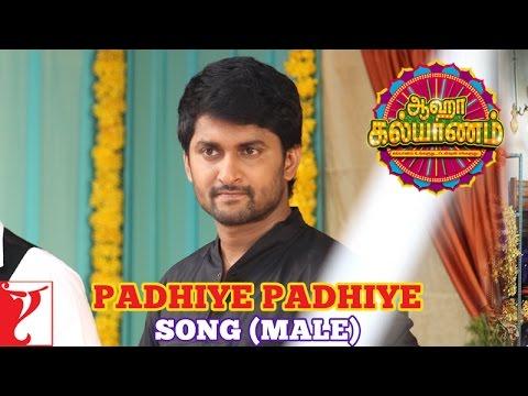 Padhiye Padhiye Song  Aaha Kalyanam  Tamil Dubbed