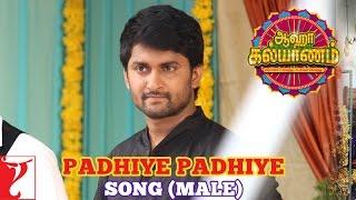 Padiye Padiye Song - Aaha Kalyanam - [Tamil Dubbed]