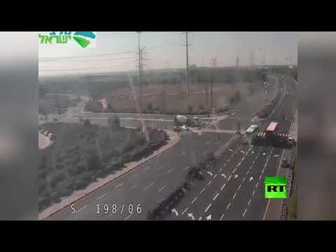كاميرا مراقبة توثق لحظة سقوط صاروخ فلسطيني على أحد الطرق في إسرائيل  - نشر قبل 2 ساعة