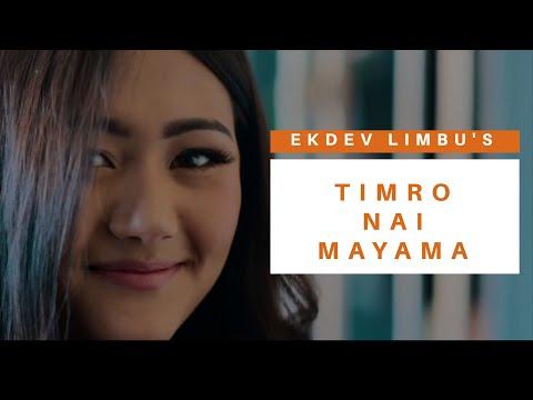 Ekdev Limbu - Timro Nai Maya Ma - Official Music Video  Full HD