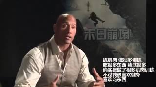 現場 : 《末日崩塌》中國首映紅毯 巨石強森獨家傳授自拍秘笈