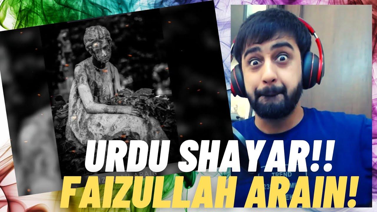 ANOTHER URDU SHAYAR IN THE MAKING!! | FAIZULLAH ARAIN - Dastaan | #KatReactTrain | Reaction
