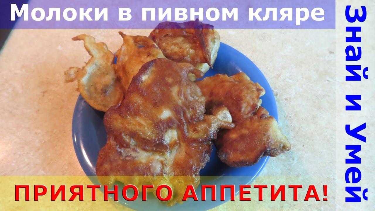 Интересные рецепты блюд с молоками лососевых рыб