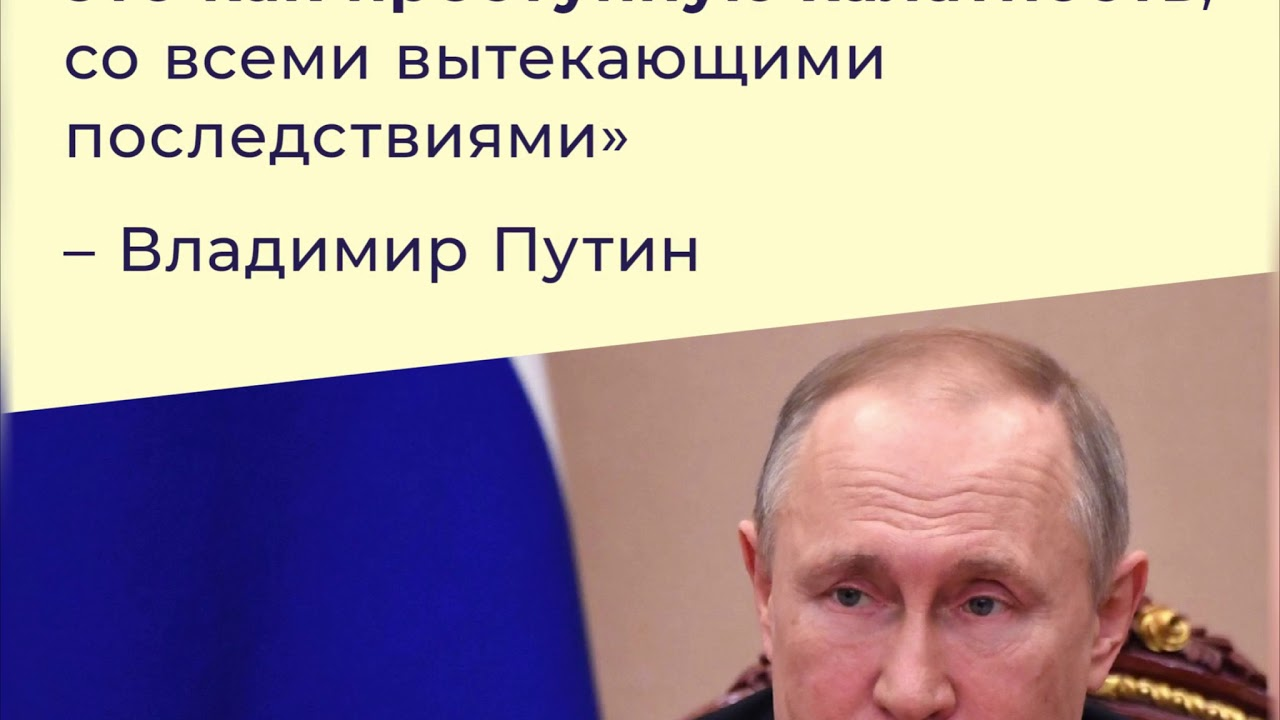 Решения Президента 13 апреля