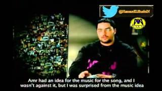 المايسترو حسن الشافعى يتحدث عن تجربته مع عمرو دياب فى البوم اليلادى