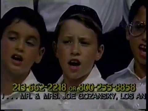 Hamalach & Ribono - MBD w/ LA Boys Choir 1993