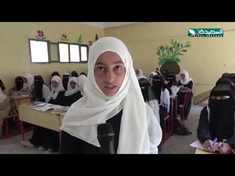 مدرسة في تعز يتزاحم فيها الطلاب والنازحين