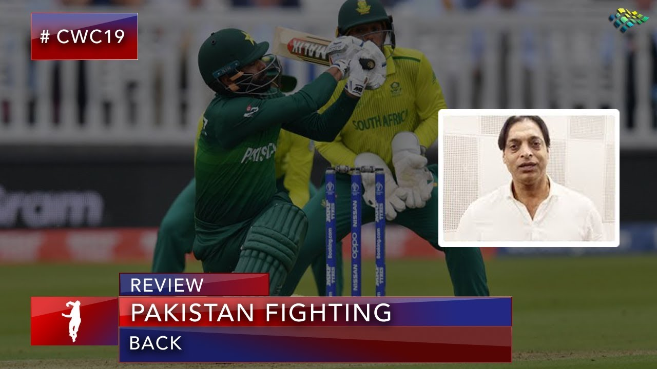 Shoaib Akhtar on Pakistan Fighting Back | Pakistan Vs South Africa | World Cup 2019