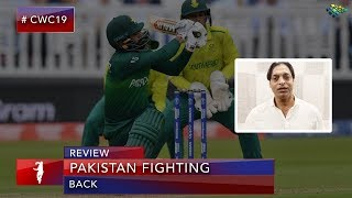 shoaib-akhtar-on-pakistan-fighting-back-pakistan-vs-south-africa-world-cup-2019