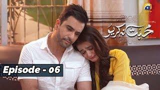 Mohabbat Na Kariyo - Episode 06    English Subtitles    15th Nov 2019 - HAR PAL GEO