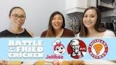 KUAM does a mukbang at the new Jollibee - YouTube