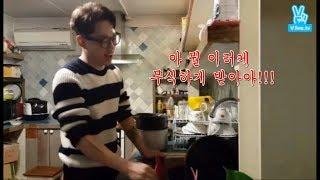 권정열 김윤주 티격태격 1탄 - 벌칙 설거지