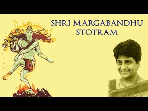Shiv Margabandhu Stotram | Lord Shiva |...